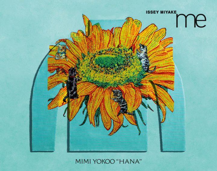 "me ISSEY MIYAKEとアーティスト 横尾美美がコラボ 第2弾コレクション「MIMI YOKOO ""HANA""」が新登場"