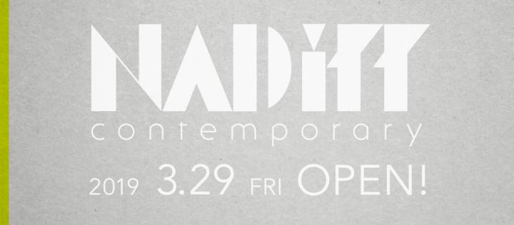 東京都現代美術館に「NADiff contemporary」がオープン 「PUGMENT」や「i ro se」によるグッズが登場