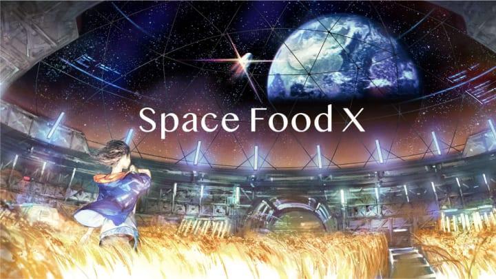 JAXAが「Space Food X」プログラムを始動 宇宙と地球の食料問題解決を目指す