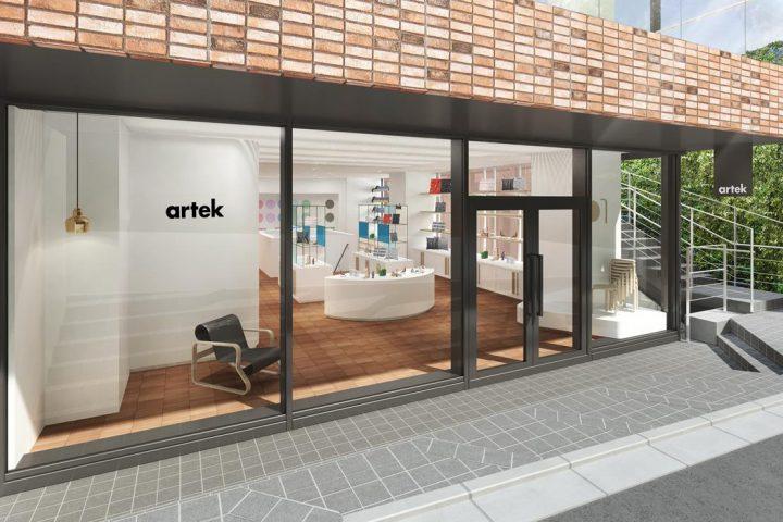 アルテックの日本初直営店「Artek Tokyo Store」 東京・表参道に2019年4月27日(土)オープン