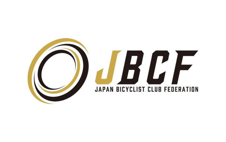 自転車の新リーグが2021年春に設立 「Zwift」を活用したオンライン大会も実施