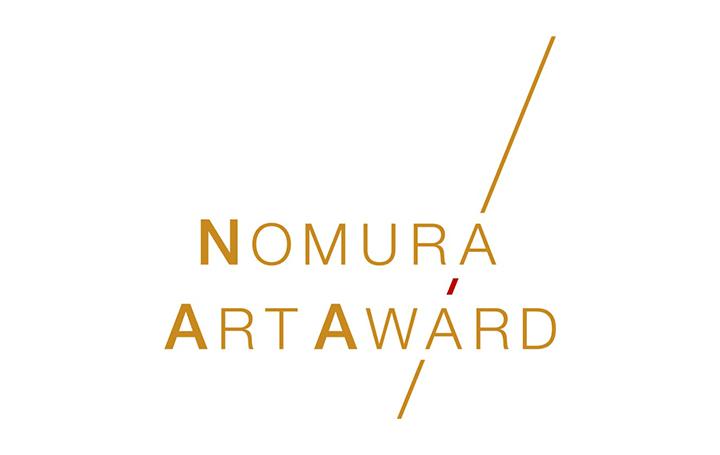 野村ホールディングスが優れた現代アーティストを支援 賞金100万米ドルの「野村アートアワード」を創設
