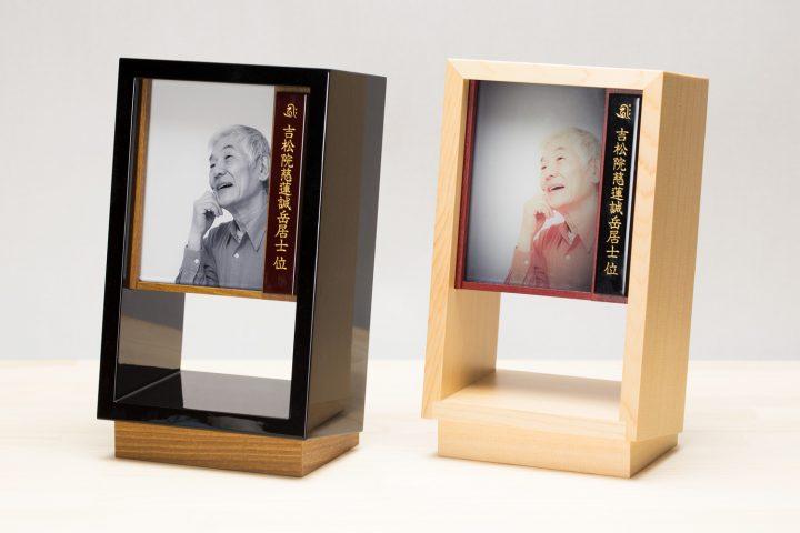 乾陽亮設計事務所がデザインした「ほとり」 彦根仏壇職人による故人を祀る写真立て