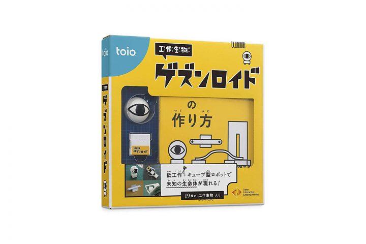 ソニーからロボットトイ「toio(トイオ)」が発売 注目はユーフラテスが手がけた「工作生物ゲズンロイド」