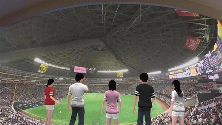 ヤフオクドームで多視点でのVR試合観戦の実験に成功 新たな観戦スタイルの提案に