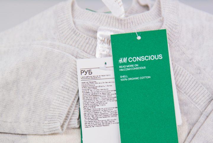 H&Mが100%持続可能な素材の使用を目指す カシミアは段階的に使用停止に