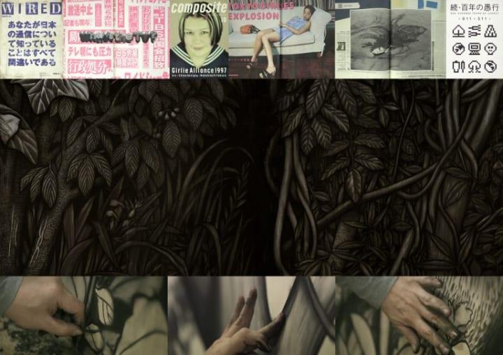 デザイナー/アートディレクター 佐藤直樹の個展 「佐藤直樹展:紙⾯・壁画・循環」が太田市美術館・図書…