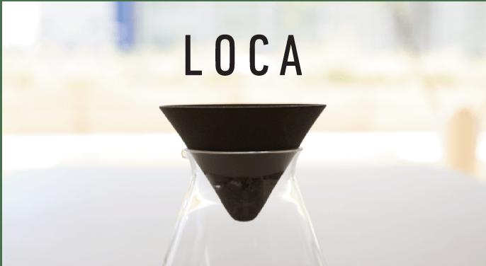 有田焼から生まれた「LOCAセラミックフィルター」 デザインを手がけたのはTAKT PROJECT