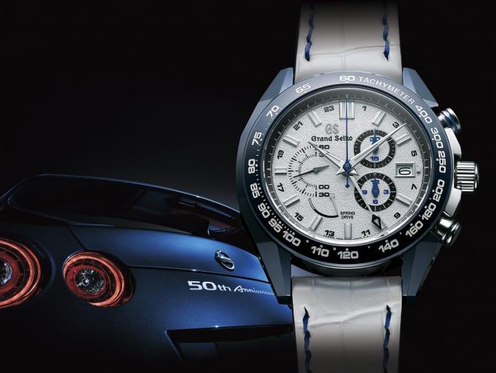グランドセイコーから「NISSAN GT-R」50周年を記念した 数量限定コラボモデルが登場