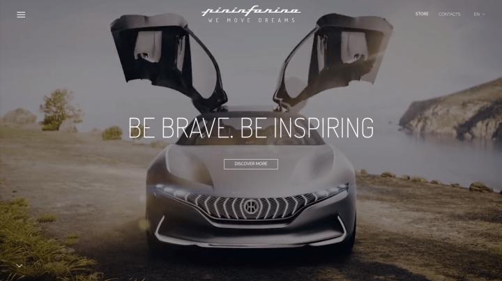 ピニンファリーナが新しい公式サイトを公開 純粋さ、エレガンス、イノベーションを表現
