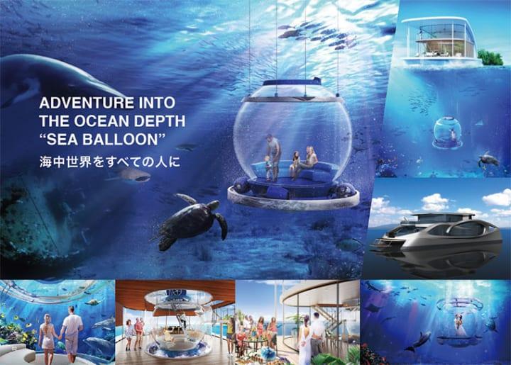 次世代リゾート潜水船 SEA BALLOONの開発を進める OCEAN SPIRAL 海中ビジネスプラットフォームの完成に向…