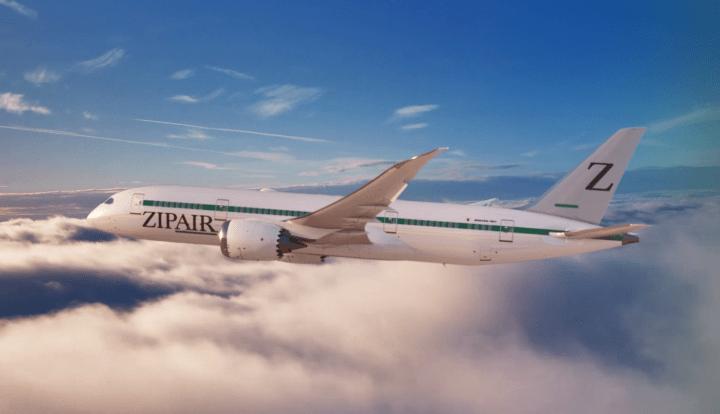日本航空の中長距離LCCブランド「ZIPAIR Tokyo」 機体デザインと乗務員・係員の制服デザインを発表