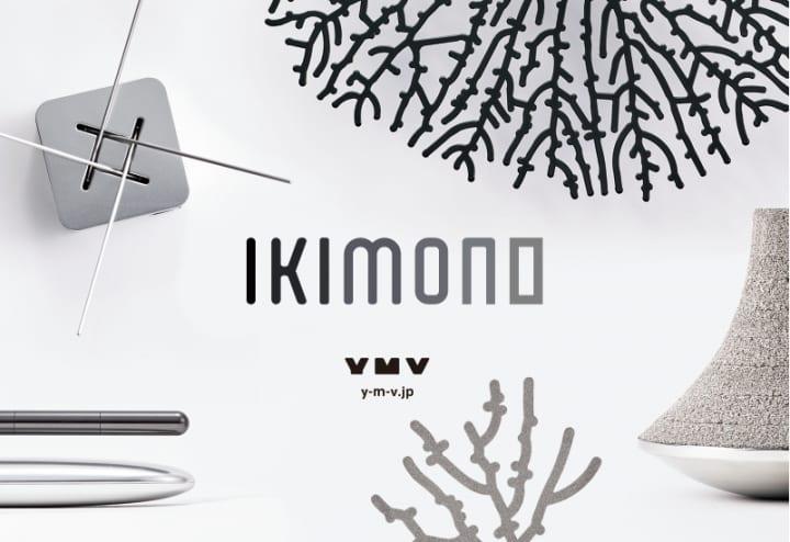 横浜の中小製造業10社によるブランド 「YOKOHAMA MAKERS VILLAGE」が ミラノデザインウィーク2019に出展