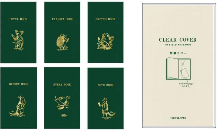 コクヨの「測量野帳」発売から60周年を記念 「限定デザイン野帳」と「測量野帳用クリアカバー」を発売
