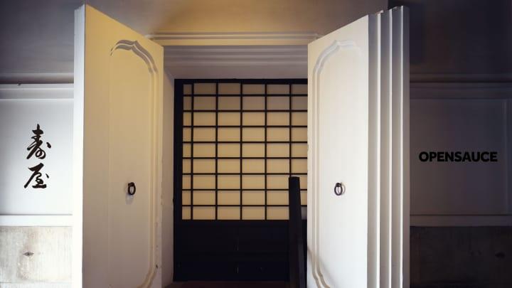 金沢市のOPENSAUCEと金沢寿屋が提携 金澤町家料亭「壽屋」をクリエイティブの場として再構築