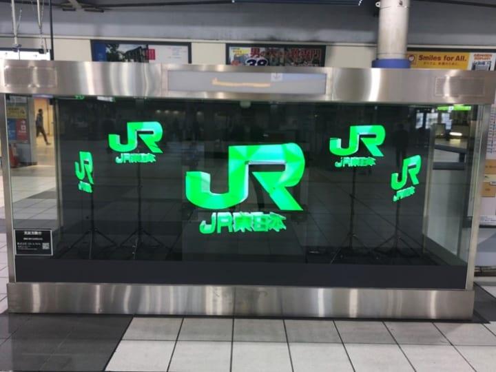 浮遊する3D映像を空中に投影するサイネージ「3D Phantom ®」 JR品川駅にて実証実験を実施中