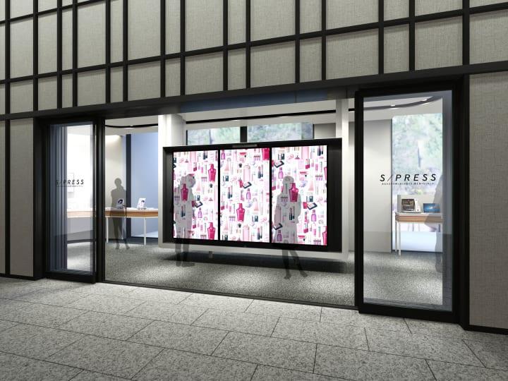 資生堂が最新デジタル技術を活用したショールーム「S/PRESS」をオープン チームラボの「デジタルインフォ…