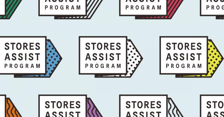 STORES.jpが才能ある個人やスモールチームを応援 ノウハウの提供や経済的支援をする 「STORES ASSIST PROG…