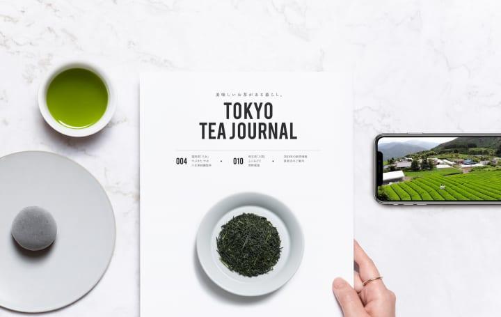 日本初の「観て飲む」お茶のサブスクリプションサービス 「TOKYO TEA JOURNAL」を正式にサービスを開始