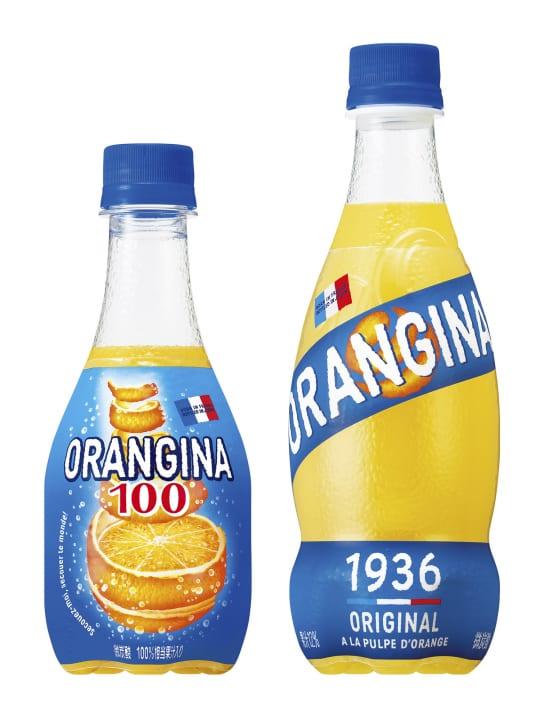大人のための果汁分100%「オランジーナ100」が登場 「オランジーナ」も中味・パッケージをリニューアル