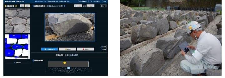 熊本大学と凸版印刷が熊本城の石垣修復で連携 崩落石材の位置特定作業を効率化