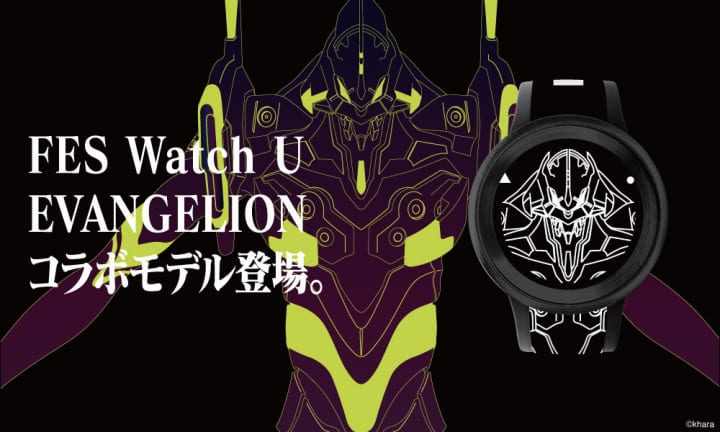 ソニーのディスプレイウォッチ「FES Watch U」シリーズから 「EVANGELION コラボモデル」が登場