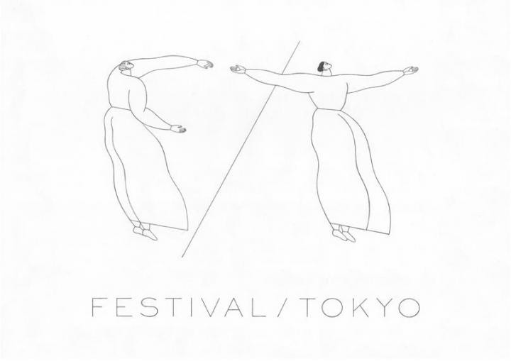 人と都市から始まる舞台芸術祭「フェスティバル/トーキョー 19」開催 参加アーティストと新ロゴデザインが…