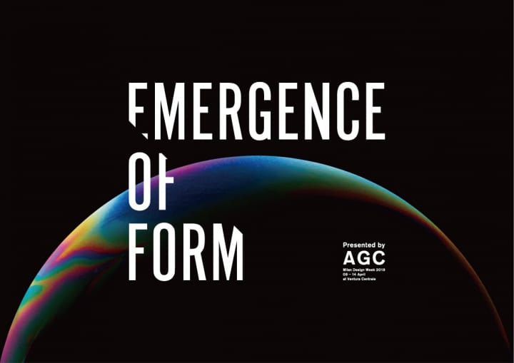 鈴木啓太、倉本 仁、村上雅士 AGCとのミラノサローネ経験デザイナー3名による 「ここでしか話せない」トー…