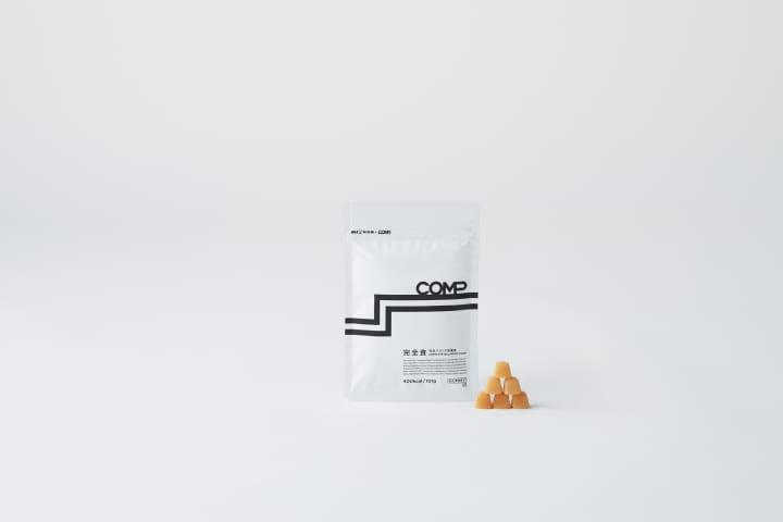 グミタイプ完全食「COMP GUMMY」がメジャーアップデート 「COMP GUMMY v.2.0」が登場