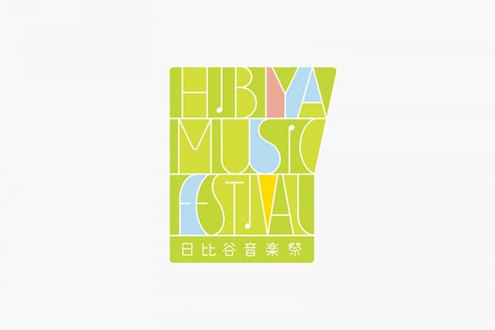 佐藤オオキ率いる nendoが総合デザインを担当した 音楽フェスティバル「日比谷音楽祭」