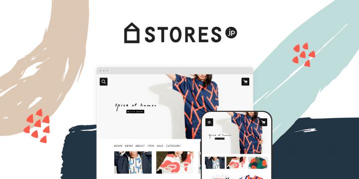 「STORES.jp」がサービスサイトのリニューアルを実施 リブランディングプロジェクト第一弾