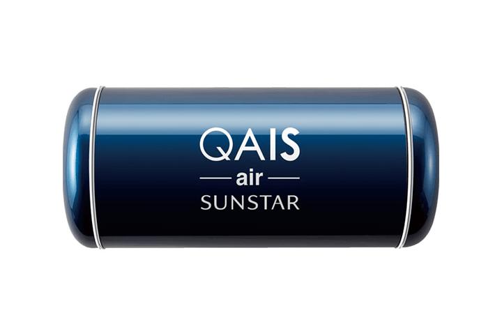 サンスターから高性能脱臭・除菌システム「QAIS -air- 01」が登場 インテリア性の高いデザインを採用