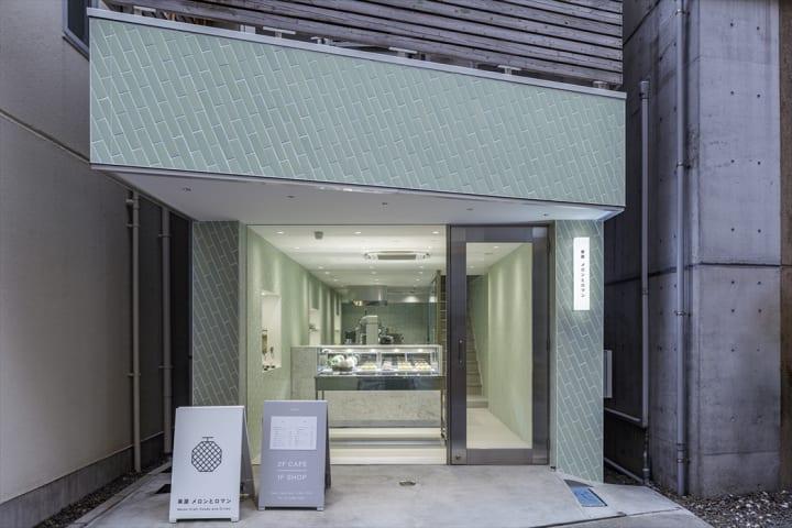 日本初のメロン専門工房「果房 メロンとロマン」がオープン 特産品に特化した青森県つがる市のアンテナシ…