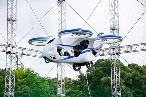 NECが空の移動革命の実現に向けて 空飛ぶクルマの試作機の浮上実験に成功