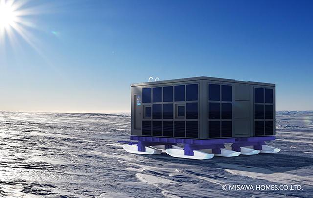 JAXA、極地研、ミサワホーム、ミサワホーム総合研究所が 極限環境下・南極で「持続可能な住宅システム」の…
