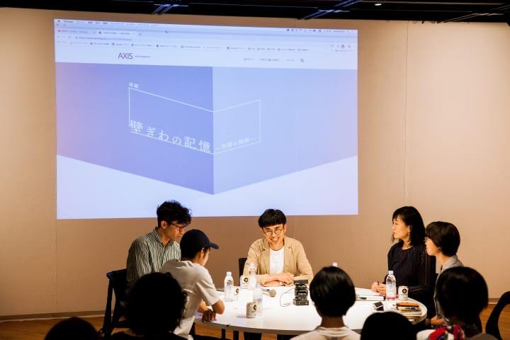 番外編 AXIS Design Round-table | 境界線を越えて 拡張し合う言葉とイメージ