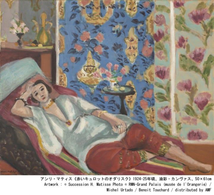 横浜美術館で展覧会「ルノワールとパリに恋した12人の画家たち」が開催 10月16日(水)には山口周の特別講…