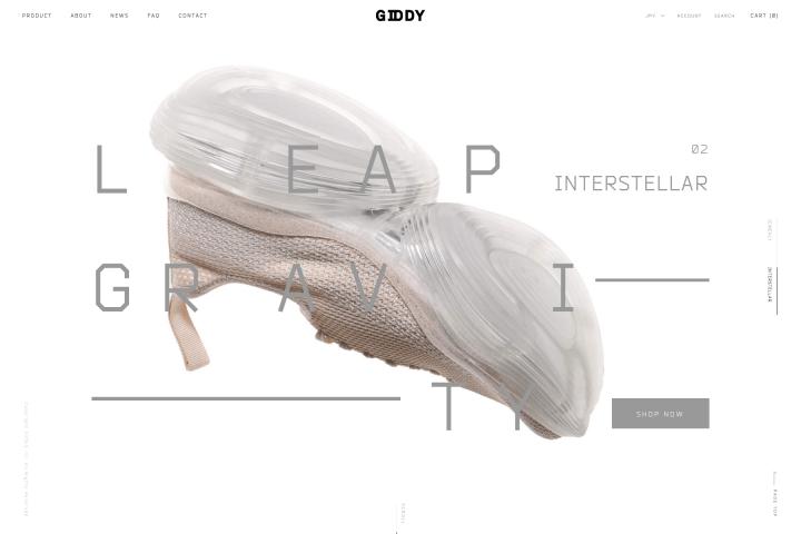 斬新なデザインのフットウェアブランド「GIDDY」 「地球と人間のコミュニケーションを新しい形にする」こ…