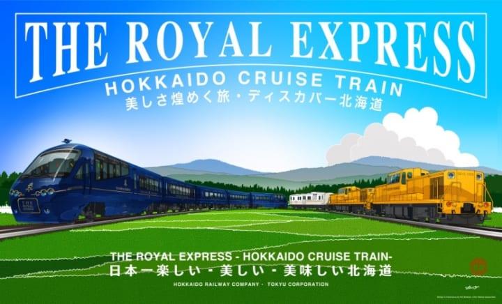 JR北海道と東急電鉄がコラボした観光列車が登場 水戸岡鋭治デザインの「THE ROYAL EXPRESS」が北海道を走る