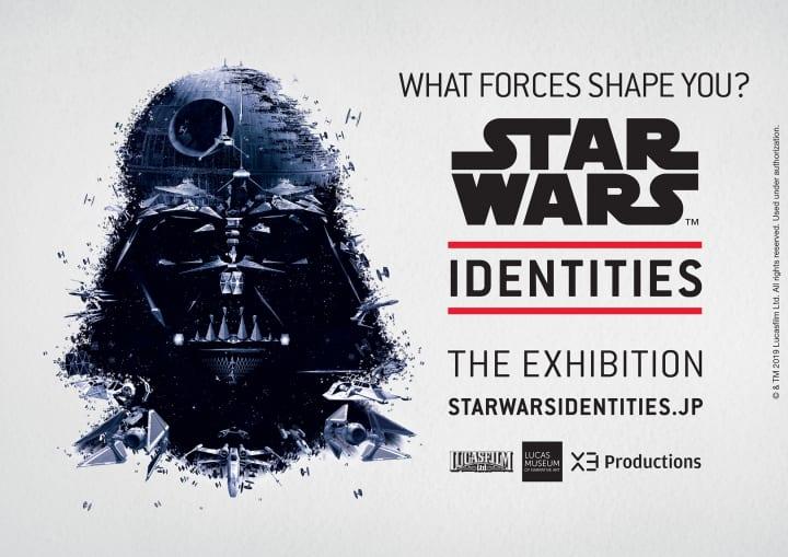 シリーズ完結編の公開を記念した大展覧会 「STAR WARS™ Identities: The Exhibition」が開催
