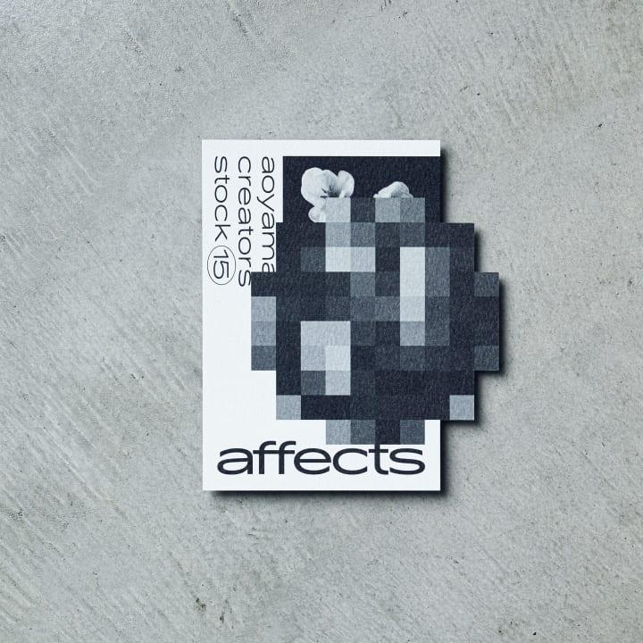 グラフィックデザイナー 村上雅士 個展 「AOYAMA CREATORS STOCK 15 村上雅士展 affects」開催