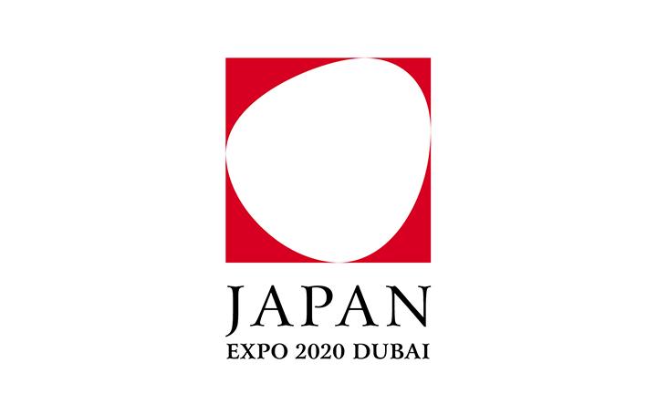 ドバイ万博日本館のユニフォーム制作 東レが協賛、デザイナーはANREALAGE 森永邦彦に決定