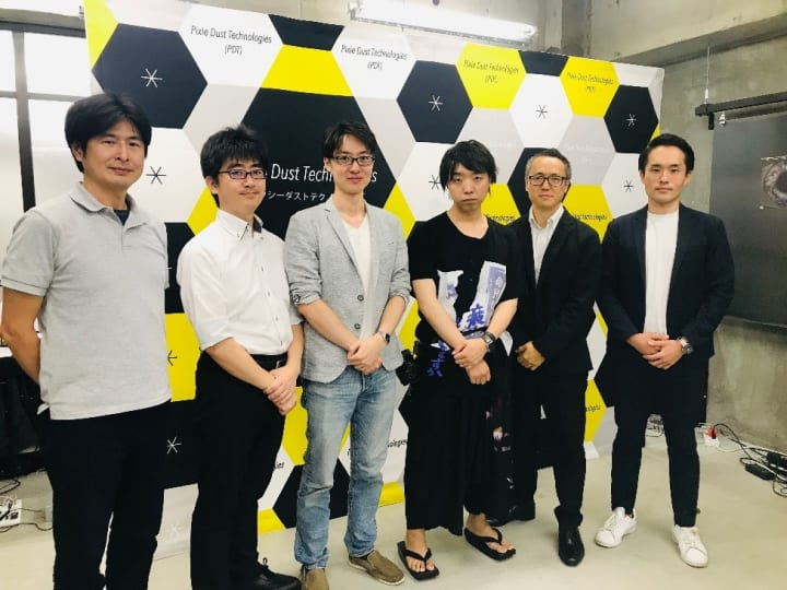ピクシーダストテクノロジーズとJR東日本スタートアップが資本業務提携  大学発・先端テクノロジーを現場…