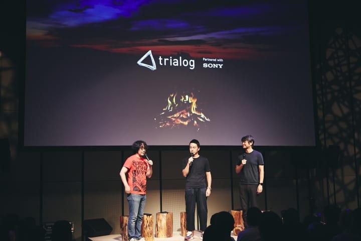 若林恵とソニーが仕掛ける「trialog」初の1DAYイベント開催 「現代のルール」を4つの視点で議論
