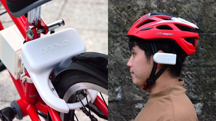 James Dyson Award 2019の日本国内最優秀賞が決定 自転車利用時の子どもの安全を守る「PROLO」が受賞