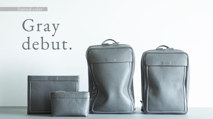 「objcts.io」が246st MARKETにてポップアップ開催 秋冬限定色「Gray」のミニコレクションを先行予約発売