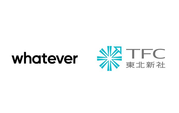 東北新社がWhateverと共同で新会社「WTFC」設立 日本初のCreative Commune「Wherever」も開設
