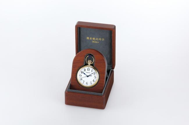 セイコーウオッチが国産鉄道時計90周年記念限定モデルを発売  初代鉄道時計「セイコーシャ」をイメージ