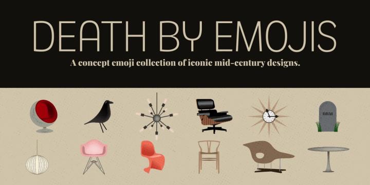 ミッドセンチュリーの名作家具が絵文字に Death by Modernismによる「Midcentury Emojis」