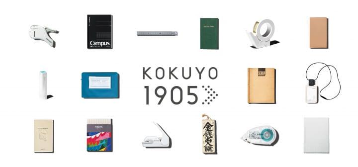 懐かしくも新しいコクヨの人気文具が勢ぞろい 東京日本橋に期間限定ショップ「KOKUYO1905→」がオープン